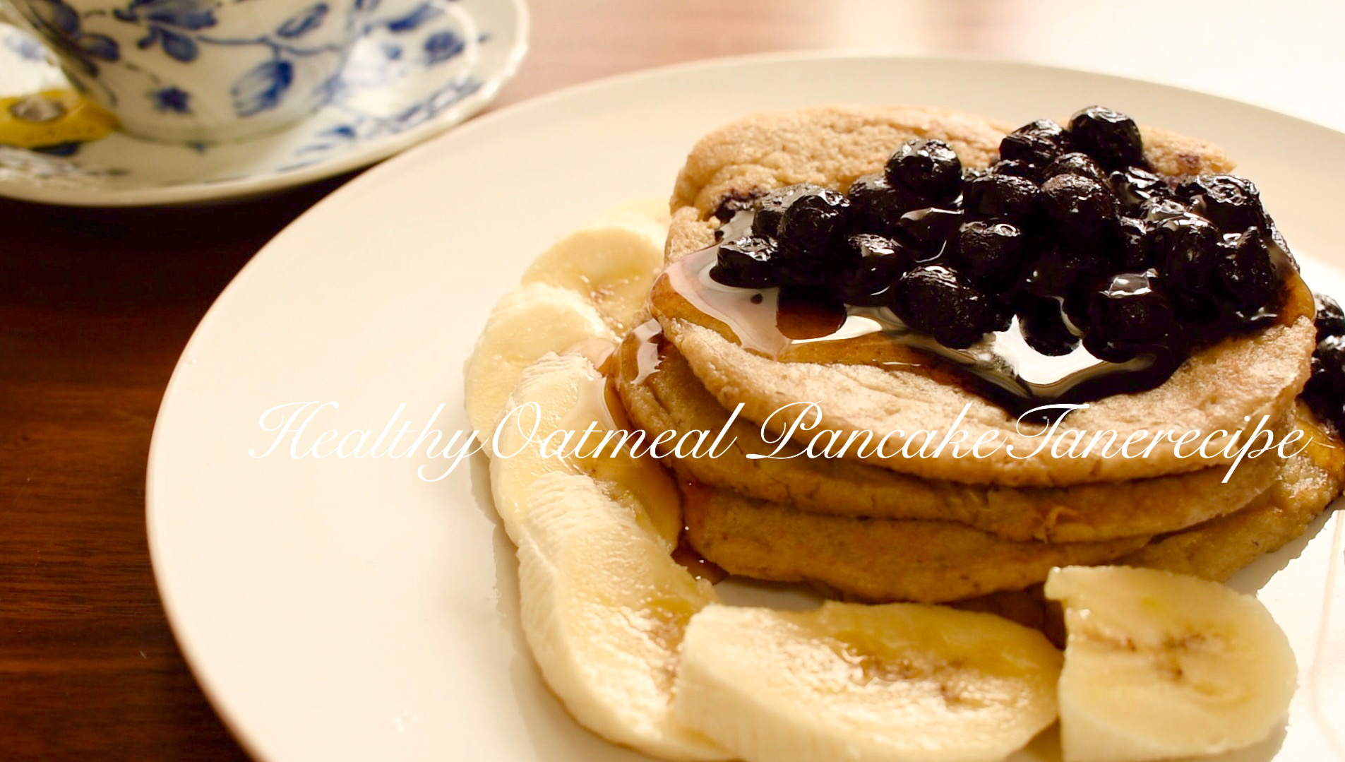 美味しいオートミールパンケーキレシピ 【ほわほわ食感|体に優しいおやつ】