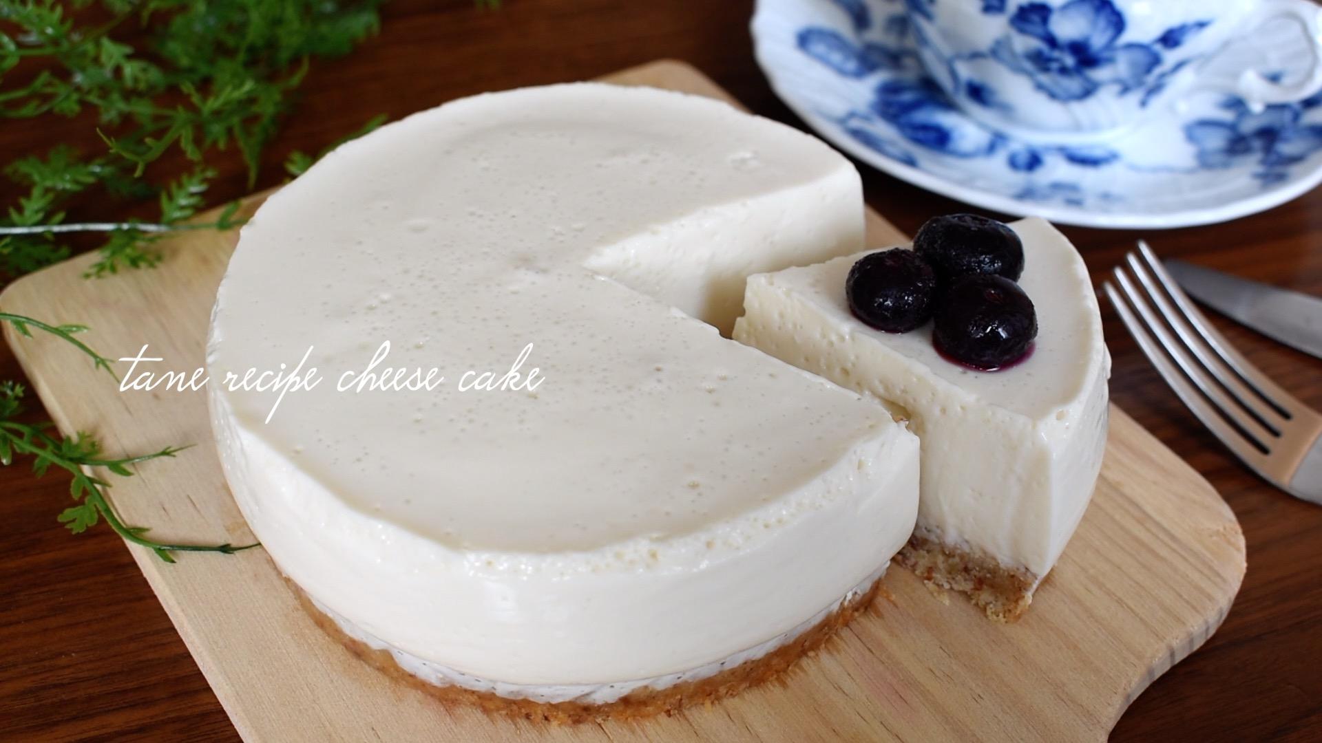 【クリームチーズ不使用】まるでレアチーズケーキ【オートミールでタルト生地】