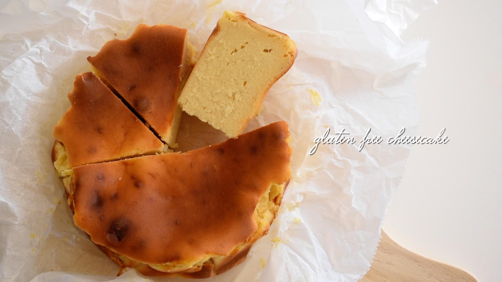 ベビーチーズでお手軽♪米粉のチーズケーキ【クリームチーズ・生クリームなし】