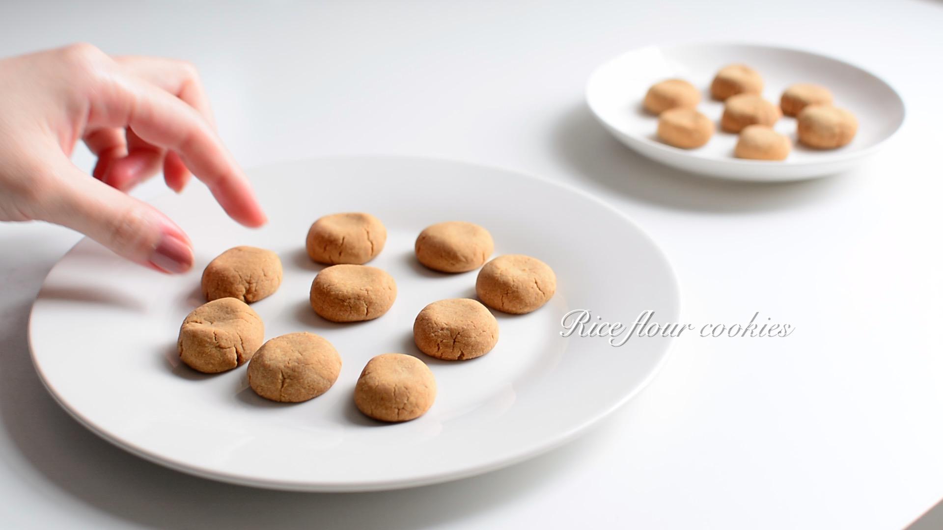 きな粉のさくほろクッキー