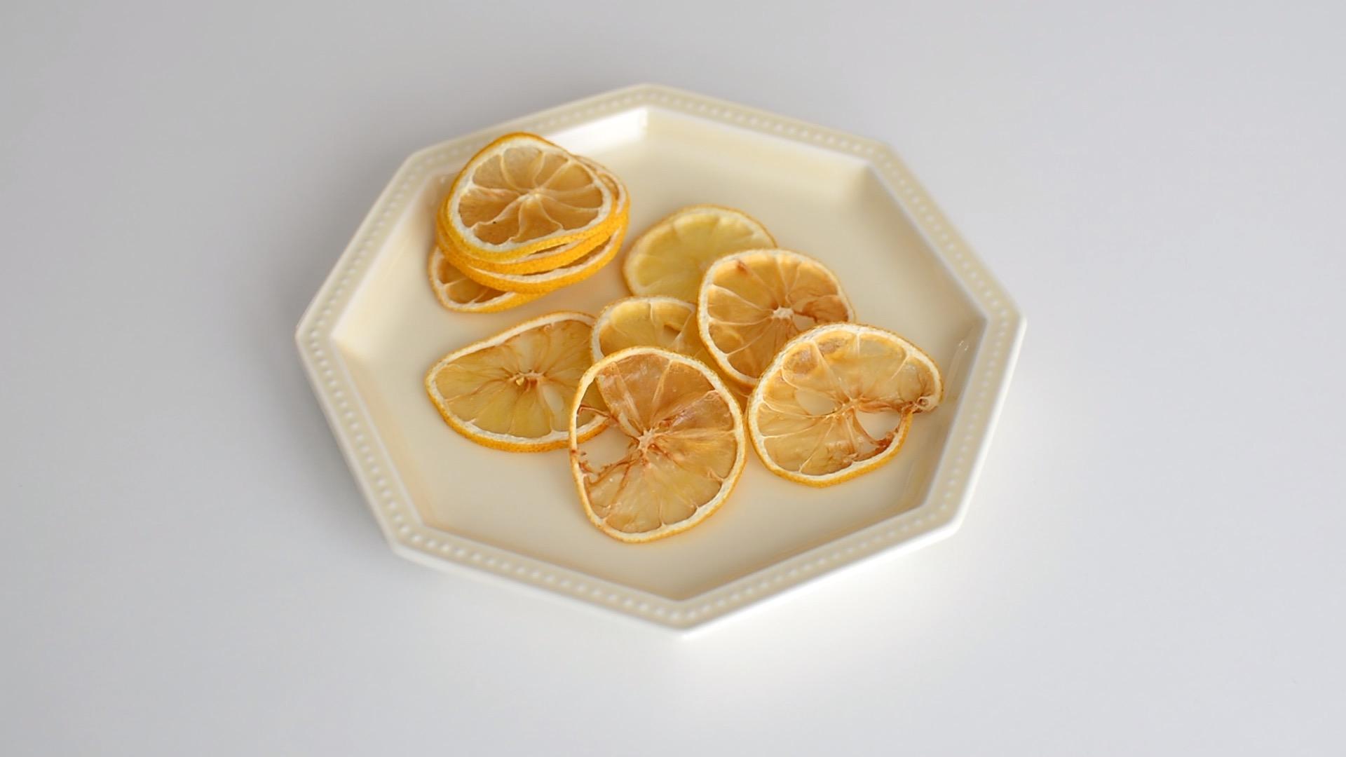 ドライレモンの作り方