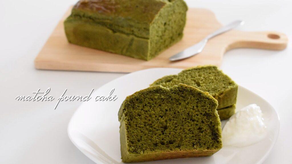 抹茶米粉パウンドケーキ