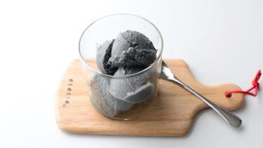 ヴィーガン黒ごまアイス【乳製品なし】生クリームなしアイスクリームレシピ|お豆腐アイスクリーム